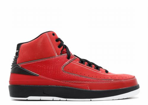 Air Jordan 2 Retro Candy Pack Red